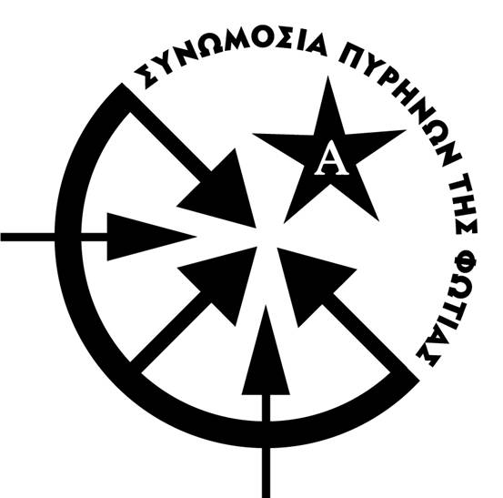 629 Communization: Senile Decay of Anarchy, by Conspiracy of Cells of Fire