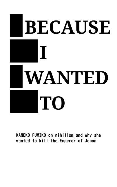623 Because I Wanted To 2, by Kaneko Fumiko